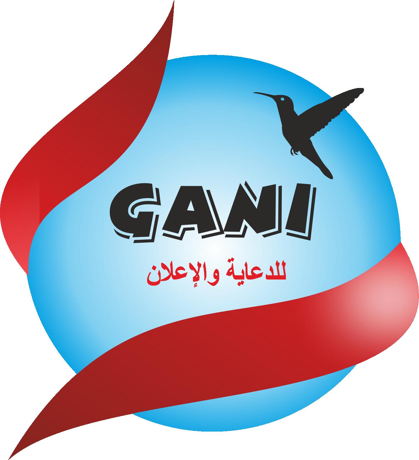 Gani Reklam للدعاية و الإعلان