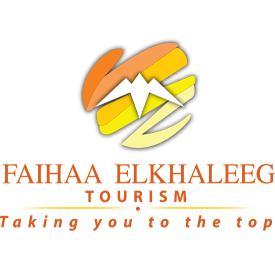 Faihaa Elkhaleeg Tourism