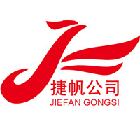 Hebei Jiefan Import & Export Trading Co. Ltd
