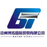 Cangzhou Botop International Co., Ltd