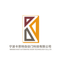Ningbo KAST Automatic Door Technology Co.,Ltd