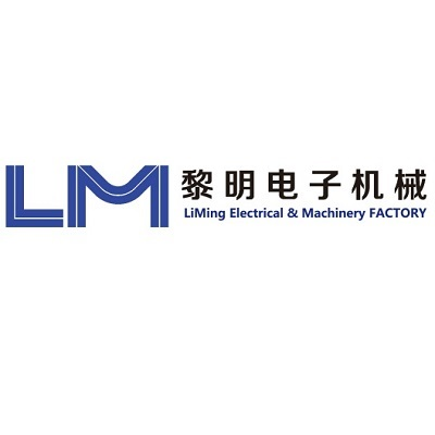 Li Ming Electrical & Machinery Factory