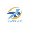 Xiang Yue (Cangzhou) Plastic Products Co., Ltd.