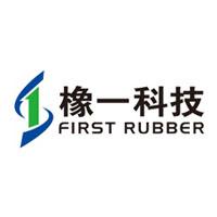 Hebei Xiangyi International Trading Co., Ltd