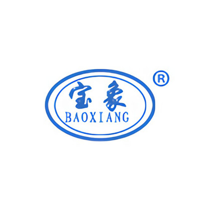 Hebei Baoxiang Conveyor Belt Manufacturing Co.,Ltd