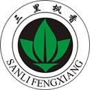 Hubei Sanli Fengxiang Technology Co., Ltd