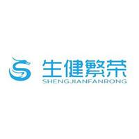 Shengjian Prosperity Machinery Parts Com, Ltd.