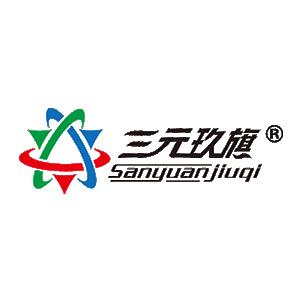 Hebei Sanyuan Jiuqi Fertilizer Co., Ltd.