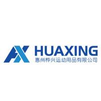 Guangzhou Huaxing Sports Goods Co., Ltd