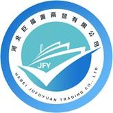 Hebei Jufuyuan Trading Co., Ltd