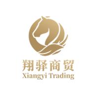 Zhejiang Jinhua Xiangyi Trading Co.,Ltd