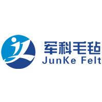 Nangong Junke Felt Co., Ltd