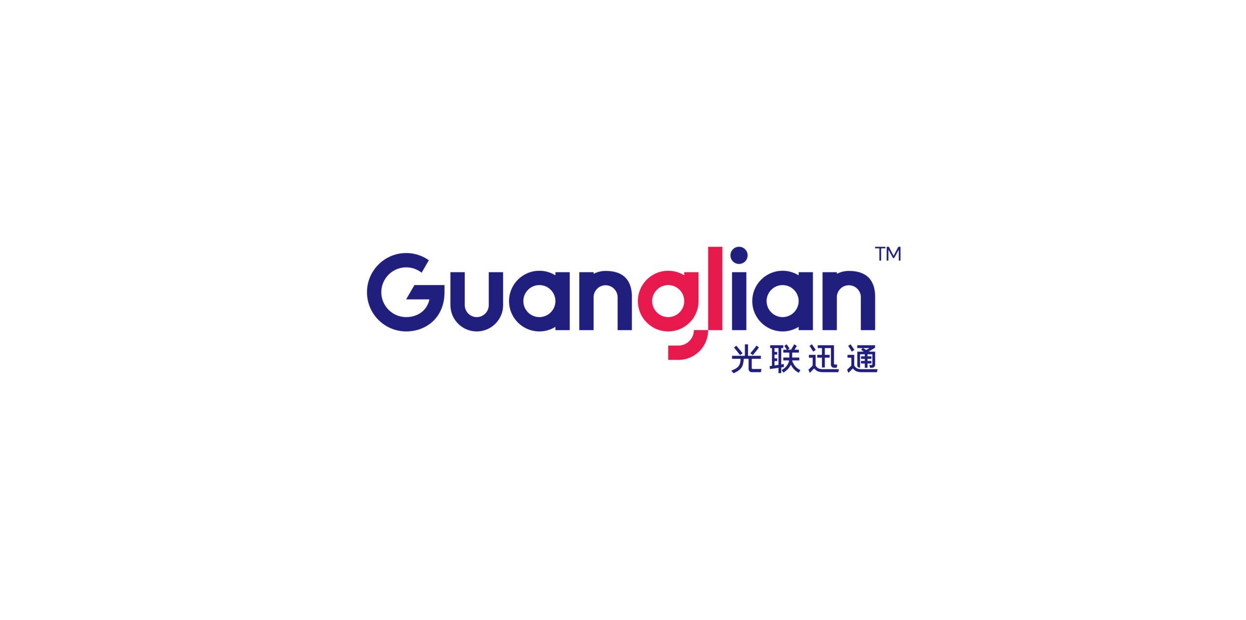 Guanglian Xuntong Technology Group Co., Ltd.