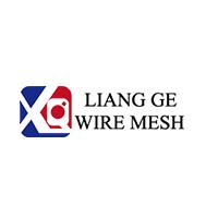 Hebei Xiongqian Wire Mesh Manufacturing Co., Ltd.